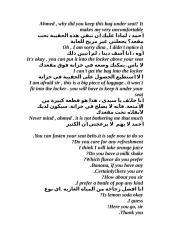 محادثه انجليزي.doc