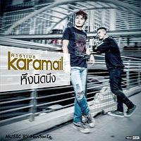 Karamail (คาราเมล) - หึงนิดนึง.mp3