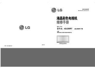 42LB5RT.pdf