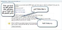 الموضوع الشامل لإشهار المنتديات في محركات البحث Y10