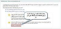 الموضوع الشامل لإشهار المنتديات في محركات البحث Y13