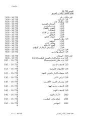 16721.doc