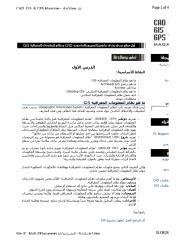 GISمقالات.pdf