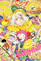 D.Gray-Man Ch. 222 - Searching For A.W - Hypocrisis.pdf