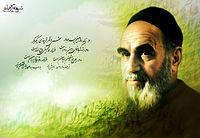 [تصویر: shia_graphic_emam-khomeini_89.jpg]