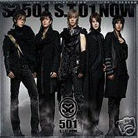 SS501 - Bye Bye.mp3