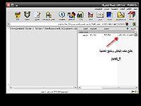 برنامج ديفكس لتضخيم الصوت ع الويب والميديا بليز Dfx 11 full Dfx_3.png?async&rand=0
