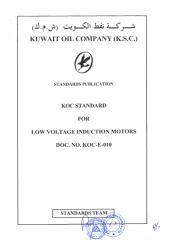 KOC-E-010.pdf