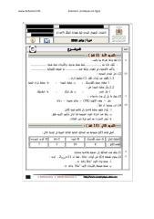 said1312.pdf