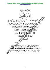 01 ad-durruts tsamin (muqaddimah).pdf