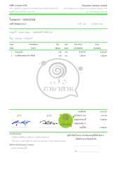 ใบเสนอราคา_งานสปริงเกอร์ 25-3-56.pdf