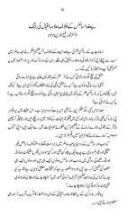 bekhuda science se iqbal ki jang by dr muhammad rafiuddin.pdf