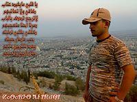 احمد المصلاوي - سلامات.mp3