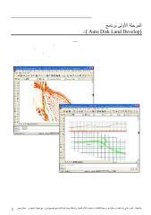 Lndmnu_Part_no_1_A.pdf
