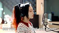 See You Again & One Call Away ( MASHUP cover by J.Fla ).mp3